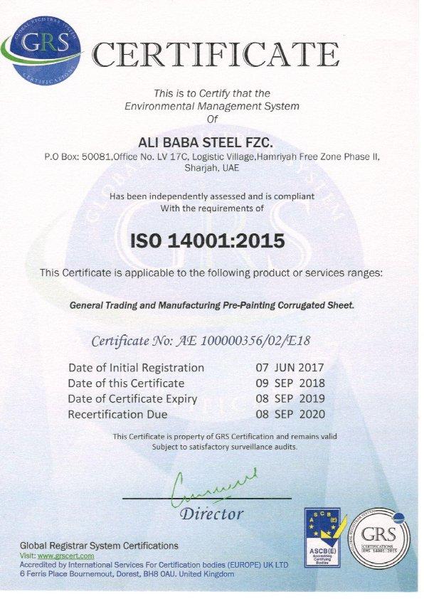 ISO 14001 Ali Baba Steel FZC01-00