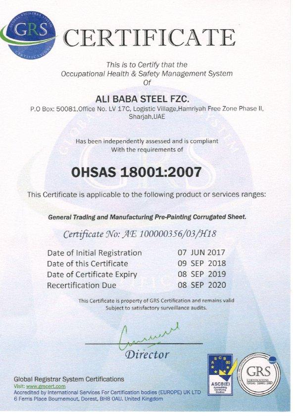 ISO 18001 Ali Baba Steel FZC01-00