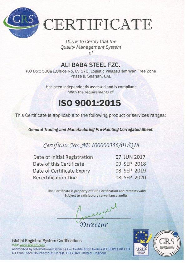 ISO 9001 Ali Baba Steel FZC01-00